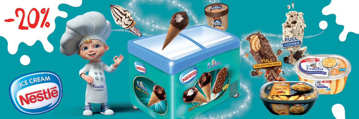 Сладоледи Nestle -20%